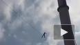 Опасное видео из Нальчика: канатоходец шокировал горожан