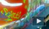 В Петербурге повысят штрафы за граффити