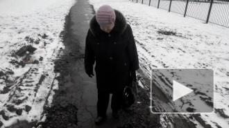В Петербурге под пенсионеркой разверзся асфальт на Олеко Дундича. Женщина находится в больнице