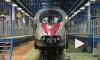 В моторовагонном депо Октябрьской железной дороги будут ремонтировать скоростные поезда