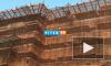 Петербуржцы незаконно проникли на крышу по Дворцовой набережной перед салютом ВМФ