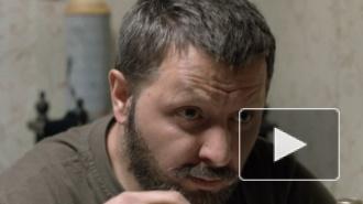 """""""Карпов"""", 3 сезон: 19, 20 серия поставили показ сериала под угрозу"""