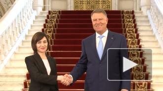 Президент Румынии поздравил Санду с избранием на пост главы Молдавии