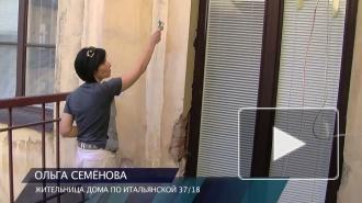 Балконный скандал. Елизавета Боярская настроила против себя всю парадную