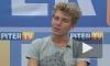 Миша Лузин: Человек я непонятный
